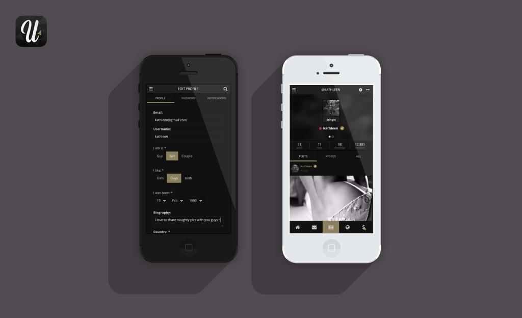 iphone-set-up-profile-uplust
